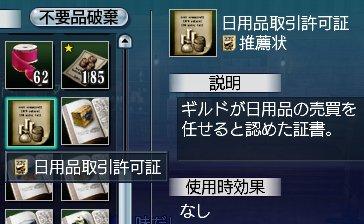 Nichiyou1